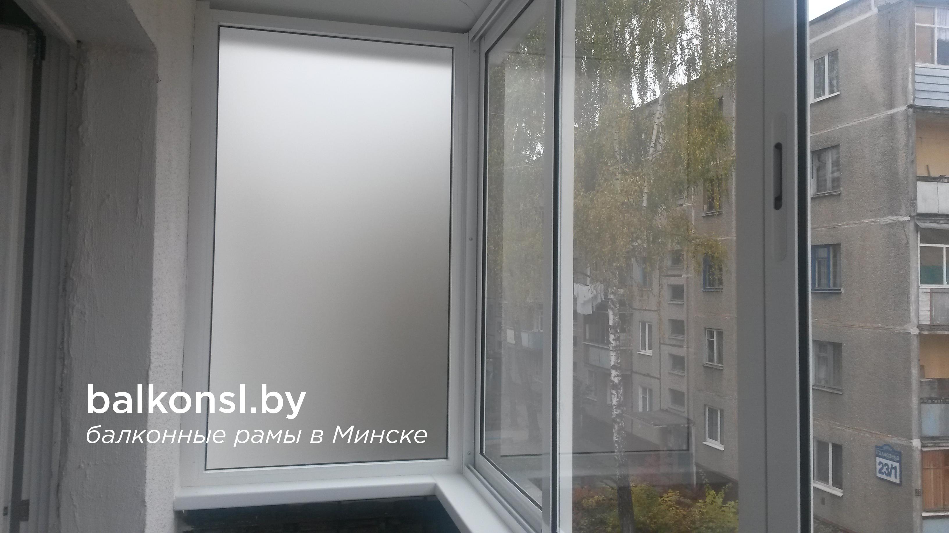 Алюминиевые балконные рамы объявление 79034029.