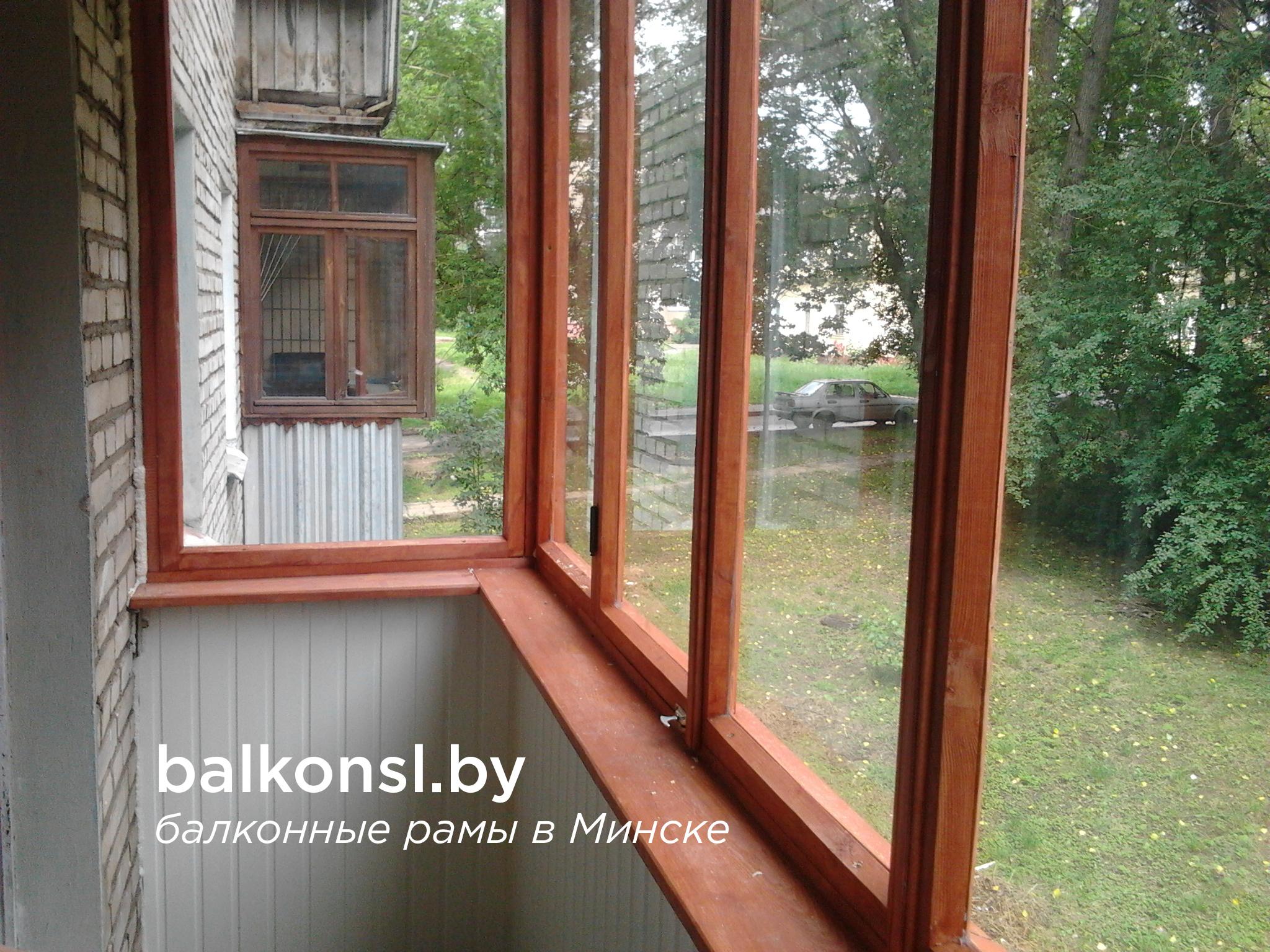 Балконные рамы из дерева в минске. цены на монтаж.